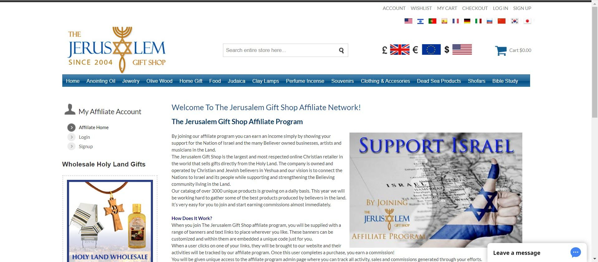 best christian affiliate programs - jerusalem gift shop affiliate