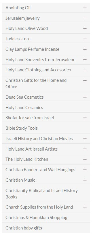 best christian affiliate programs - jerusalem gift shop stripe