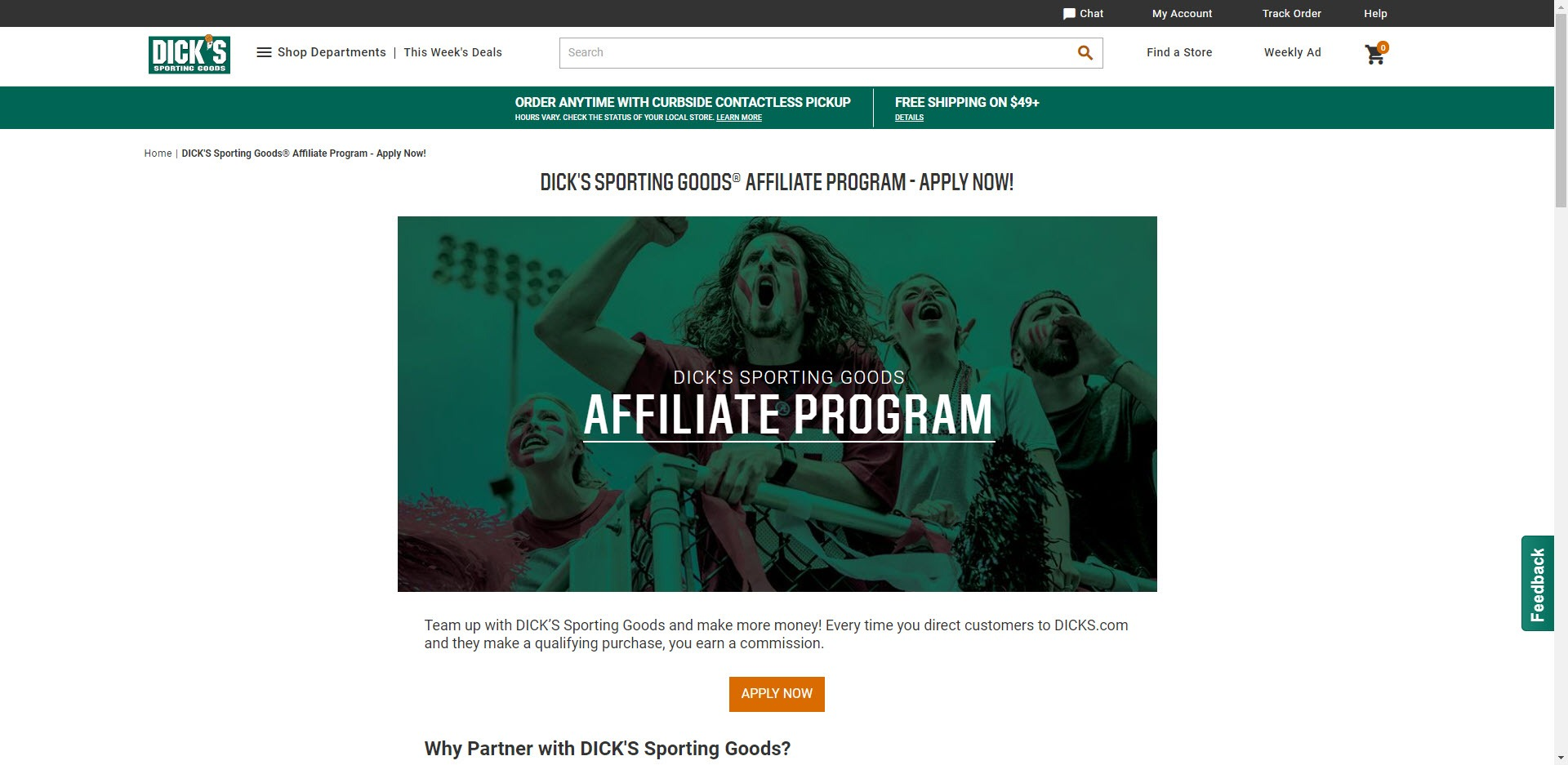 Sports Affiliate Programs - Dicks Sporting Goods Affiliate