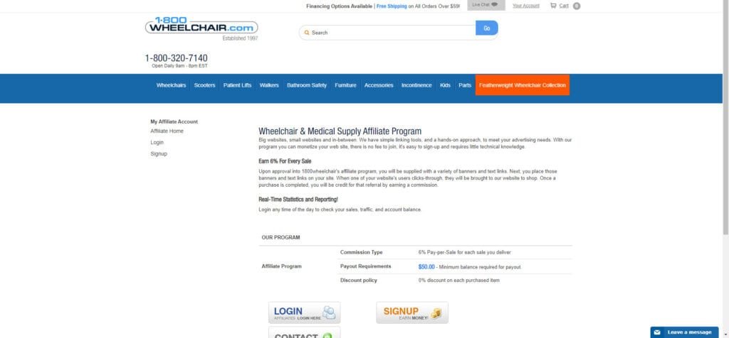 medical supplies affiliate programs - 1800wheelchairs affiliate
